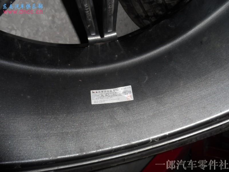 放日本拆车件轮毂2套 跳骚市场,互通有无,商家广告 东南汽车俱乐部高清图片