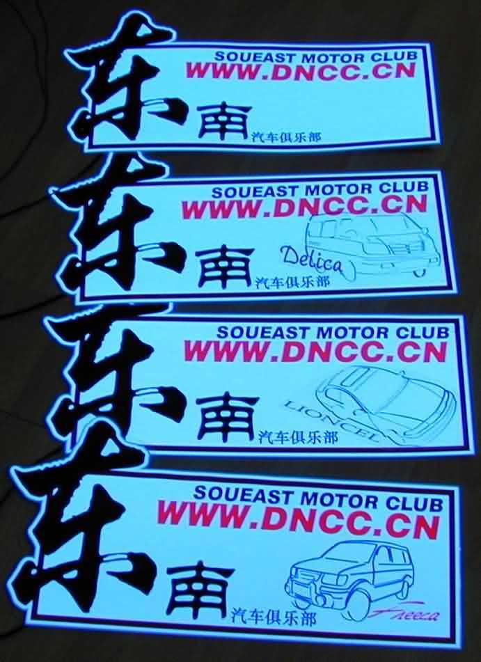 广西东南俱乐部的会标展示图片